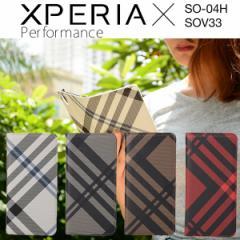 Xperia X Performance SO-04H SOV33 ケース チェック柄 ダイアリー レザー 手帳型ケース スマホケース カバー エクスペリア so-04h sov33