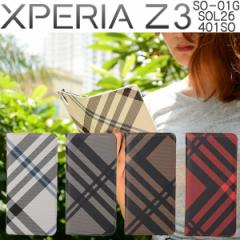 Xperia Z3 SO-01G SOL26 401SO ケース チェック柄 ダイアリー レザー 手帳型ケース スマホケース カバー エクスペリア z3