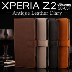 Xperia Z2 SO-03F ケース アンティーク ビンテージ レザー 手帳型ケース スマホケース カバー docomo ドコモ エクスペリア z2 so-03f