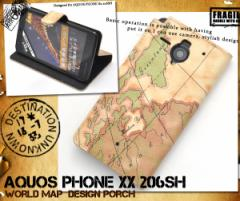 AQUOS PHONE Xx 206SH用ワールドデザインケースポーチ スマホケース 手帳型ケース