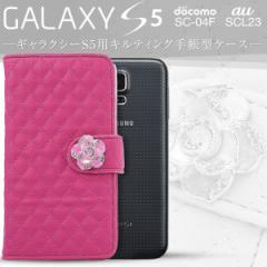 Galaxy S5 SC-04F SCL23 ケース キルティング 格子柄 レザーケース 手帳型ケース スマホケース カバー ギャラクシー s5