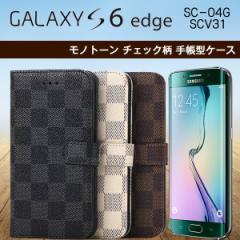 Galaxy S6 edge SC-04G SCV31 404SC ケース モノトーン チェック柄 格子柄 市松模様 レザー 手帳型ケース スマホケース カバー s6 エッジ