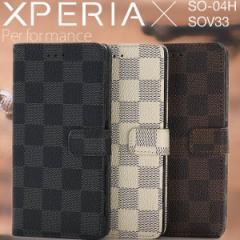 Xperia X Performance SO-04H SOV33 ケース モノトーン チェック柄 格子柄 市松模様 レザー 手帳型ケース スマホケース x パフォーマンス