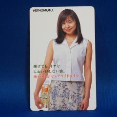 【テレカ】山口智子 ポイント購入可 カード決済不可 ※送料無料対象外商品※