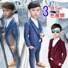 新入荷 超激安スーツ 男の子フォーマル スーツ  ベスト付き ベスト卒園式・入学式・発表会・結婚式 男の子入学式子供全3色&3点セット