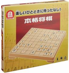★ 今、話題の藤井四段でブームの将棋組み立てセット ★