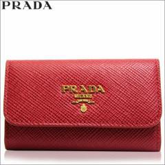 プラダ PRADA キーケース 6連 レッド 1pg222-sacu-fuoco アウトレット