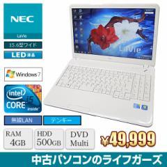 ノートパソコン Windows7 NEC LS550/BS Core i5 450M メモリ4GB HDD500GB DVDマルチ 15.6型ワイド 無線LAN office付 中古PC 1844