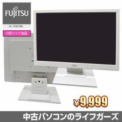 送料無料 安心の富士通 中古液晶 19インチワイド 30日保証 アナログ接続 デジタル接続 解像度 1440×900 パソコン周辺機器