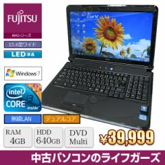 中古パソコン Windows7 FMV AH54/D Core i3-2310M メモリ4GB HDD640GB DVDマルチ 15.6型ワイド 無線LAN office付 中古PC 2451