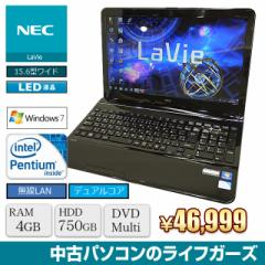 NEC ノートPC Windows7 Pentium B970 2.30GHz RAM4GB HDD750GB DVDマルチ 15.6型ワイド 無線LAN office付属 LS150/HS 中古PC 974
