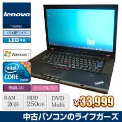中古パソコン Windows7 lenovo T510i Core i3-330M メモリ2GB HDD250GB DVDマルチ 15.6型ワイド 無線LAN office付 中古PC 1614