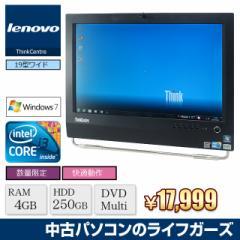 液晶一体型PC Windows7 lenovo M70z Core i3 550 メモリ4GB HDD250GB DVDマルチ 19型ワイド 無線LAN office付属 中古PC 2527