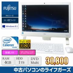 中古PC 液晶一体型PC FUJTISU Windows8.1 Celeron 1005M 1.9GHz RAM4GB HDD1TB DVDマルチ 21.5型ワイド 無線LAN 地デジ office 2611