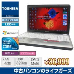 TOSHIBA BX/51L Windows7 Core i3-330M 2.13GHz RAM4B HDD320GB DVDマルチ 15.6型ワイド 無線LAN office 中古PC 592