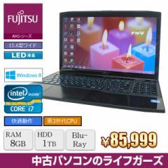 FUJITSU FMV AH77/J Windows8 Core i7-3632QM 2.2GHz RAM8GB HDD1TB ブルーレイ 15.6型ワイド 無線LAN office 中古PC 653
