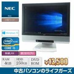 数量限定 液晶一体型PC Windows10 NEC MK24T Core i5-2430M メモリ4GB HDD250GB DVD-ROM 19型ワイド 無線LAN office付属 中古PC 2548