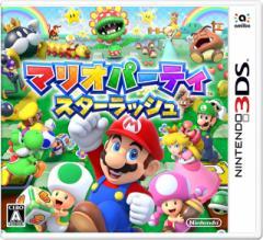 *新品*【3DS】マリオパーティ スターラッシュ