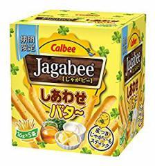 カルビー Jagabee ジャガビー しあわせバター