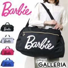 【セール】【ポイント10%】【即納・送料無料】バービー リュック Barbie ボストンバッグ ダリア スクールバッグ レディース 59445