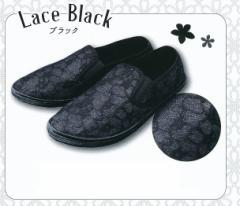 かわいいスリッポンレース 『レース ブラック』レディース 靴 ジップ 選べる2サイズ