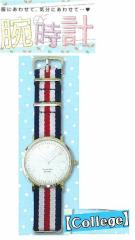 『腕時計College ゴールド』(81544)かわいい腕時計が登場しました!