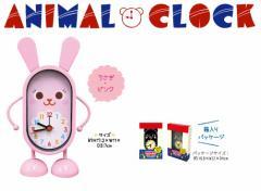 『アニマルクロック』 置き時計タイプ うさぎ・ピンク (99491)