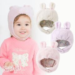 ベビー服 赤ちゃん 服 ベビー 帽子 女の子 出産祝い ギフト *スウィートガール*ふわもこボアうさ耳付き帽子
