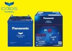 Panasonic カオス N-M55/A2  55B20L  パナソニ...