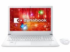dynabook T75 T75/CW PT75CWP-BJA2 [リュクスホワイト]