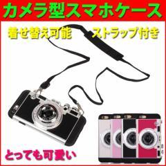 タイムセール★送料無料!大人気 カメラ型 4カラー iphone5 iPhone5s iPhone6 iPhone6Plus SE ケース 着せ替え可能 ストラップ 付き