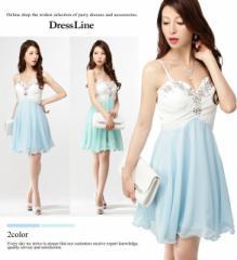 オーロラビジューフラワー装飾 シフォンバイカラー ワンピースドレス