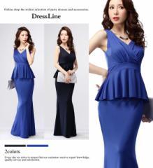 【4サイズ】ベアトップペプラム×マーメイドスカート セパレートロングドレス キャバ XLサイズ 大きいサイズ