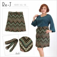 [LL.3L]ベルト付ゴブランスカート 大きいサイズ レディース Re-J(リジェイ)