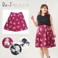 [LL.3L.4L]花柄タックニー丈スカート 大きいサイズ レディース Re-J(リジェイ)