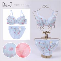 【ネット限定SALE】[G.H.cup]シャルロッテブラセット(G・Hカップ):大きいサイズRe-J(リジェイ)【Jinnee/ジニー】