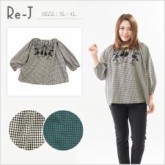 【ネット限定販売品】[3L.4L]刺繍入りスモックブラウス 大きいサイズ レディース Re-J(リジェイ)