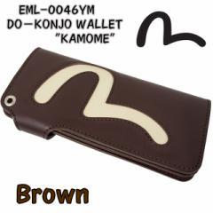 EVISU(エヴィス、エビス) 本厚革 長財布 ロングウォレット ど根性ウォレット KAMOME カモメ EML-0046YM