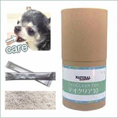 ナチュラルハーベスト デオクリア 10 (チワワ 小型犬 口臭 歯 サプリメント 犬用 ペットのサプリ 高齢犬 デンタル マウス)