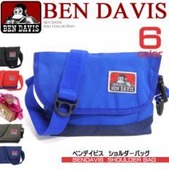 BEN DAVIS ベンデイビス ショルダーバッグ ツートンカラーのカジュアルシンプルなウエストバッグ。6色展開。BEN-706