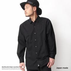 ロングシャツ メンズ ビッグシルエット ロング丈 無地 オーバーサイズ ドロップショルダー 日本製 国産 6809 【pre_d】