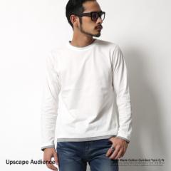 ロンT レイヤード メンズ 重ね着 日本製 国産 コーマ天竺 Tシャツ 長袖 無地 カットソー Audience AUD1820 6330【pre_d】