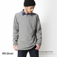 【RD.Ghost】日本製/国産無地クルーネック長袖ビッグTシャツ/メンズ/ビッグT/Tシャツ/ロング丈/スウェット/裏毛◆5231【pre_d】