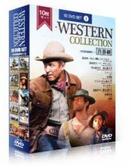 西部劇 西部映画 (1)  ウェスタンムービー10枚セット Western Classic Movies (1) (名作映画) (外国名作映画) 【DVD】 HWD-101