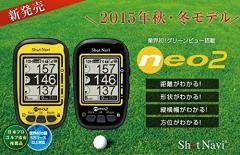 送料無料 ショットナビ Shot Navi ゴルフナビ GPS ショットナビ ネオ2 SN-NEO2 イエロー/ブラック/ホワイト 【アウトドア】 【スポーツ】
