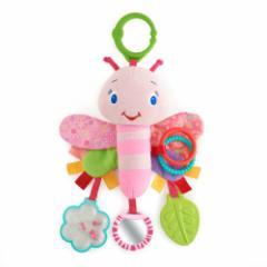 【Bright Starts プリティイン ピンク フラッター&リンクフレンド】取り付けられる知育おもちゃ♪