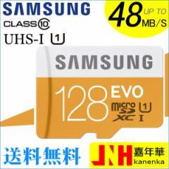 激安 DM便送料無料 microSD/microSDXC 64GB SanDisk サンディスク 80MB/s UltraUHS-1CLASS10SD変換アダプター付