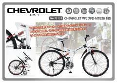 【送料無料】 【代引き不可】 CHEVROLET MG-CVMTB2618S WサスFD-MTB26 18S  シボレー 26インチ マウンテンバイク
