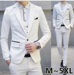 大きいサイズ・白スーツ 3ピーススーツ 1ボタン メンズ スリーピースパーティー結婚式二次会3点セットアップ