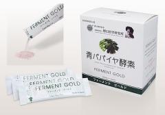 【 送料無料 】レスベラトロール配合の青パパイヤ酵素『ファーメント ゴールド』⇒ 2個ご購入の場合、5本プレゼント!